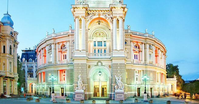Конференция в Одессе